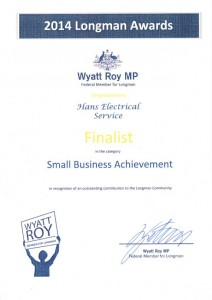 140516 - Longman Awards Finalist in category SMALL BUSINESS (2)